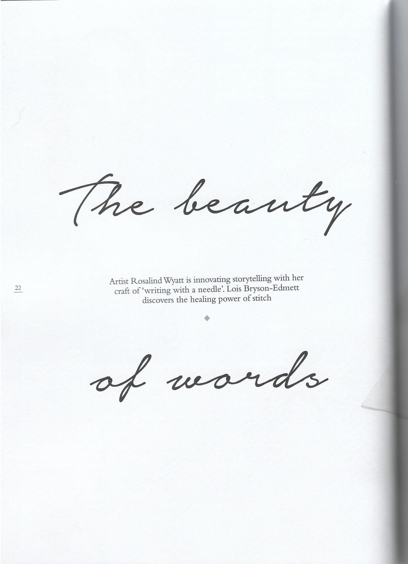 In London – The Beauty of Words