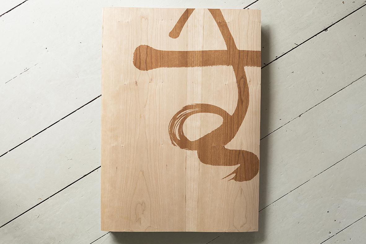 Mu on cherry wood 600cmx370cm